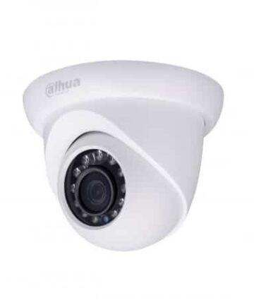 CCTV & Surveillance Systems Dahua 2mp Camera