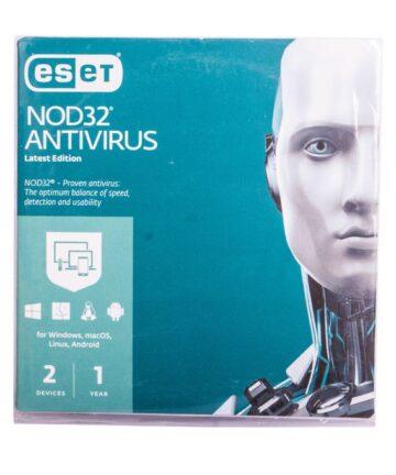 Softwares & Anti-virus ESET Antivirus 2 Users