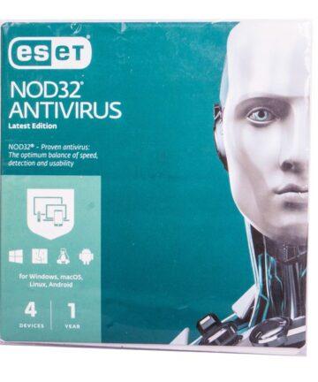 Softwares & Anti-virus ESET Antivirus 4 Users